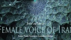 Female voice of Iran